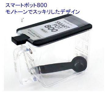 100円収納グッズ
